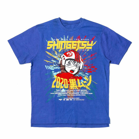 Savage Youth Shingetsu Tee (Navy)