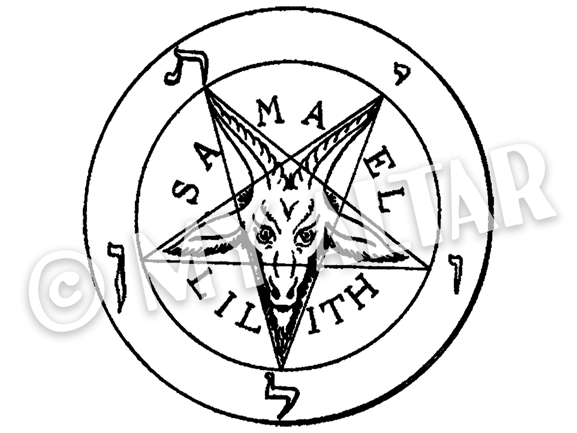 "Set of 2 Large 5"" Samael and Lilith Inverted Pentagram Baphomet Invocation Sigil Waterproof Temporary Tattoos"