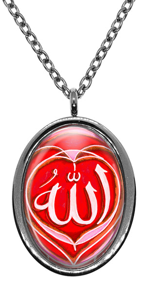 Allah Symbol Stainless Steel Pendant Necklace