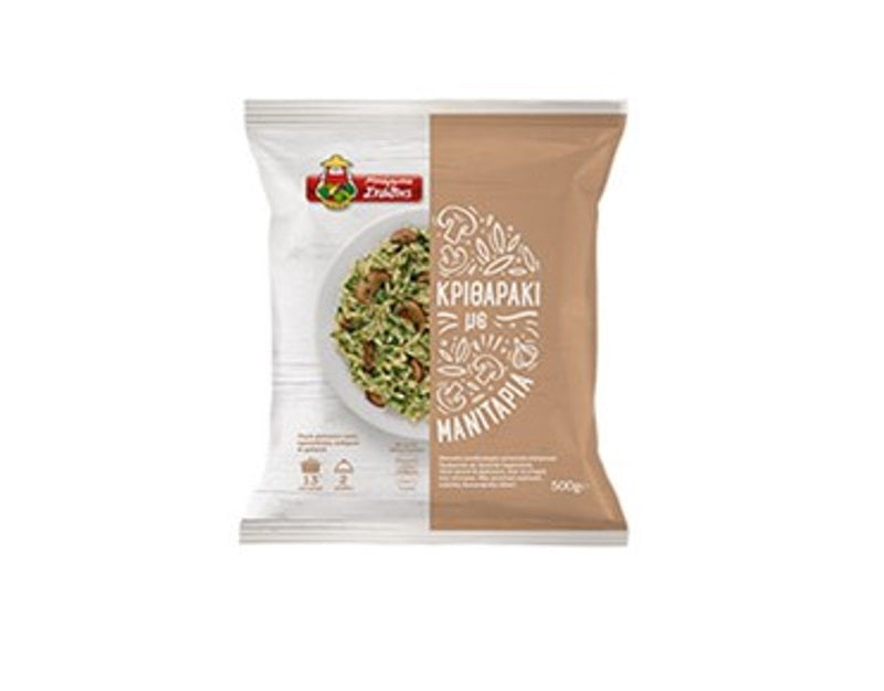 BARBA STATHIS PASTA ORZO WITH MUSHROOMS 500G