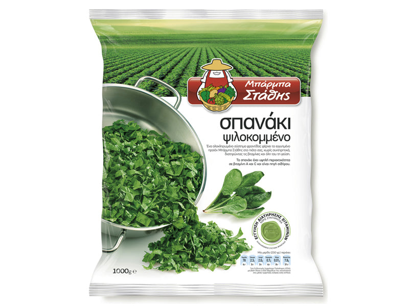 BARBA STATHIS  SPINACH LEAVES 1000G