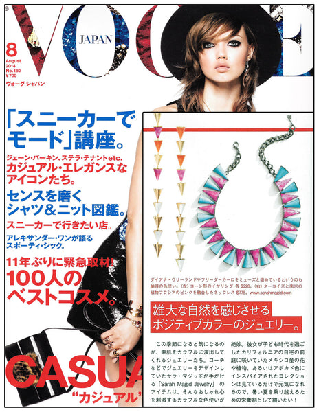 Vogue Japan features Cone necklace and earrings by Sarah Magid Jewelry