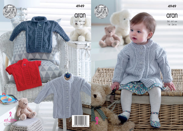 King Cole 4949 - Babies Coat, Sweater & Sleeveless Pullover in Aran Knitting Pattern