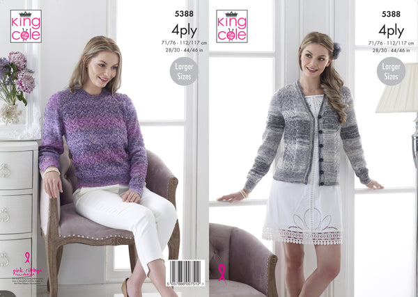 King Cole 5388 - Ladies Lace Panel Cardigan & Sweater in 4 Ply Knitting Pattern