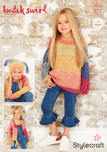 Stylecraft 9484 - Childrens Sweater & Accessories in Batik Swirl DK Pattern