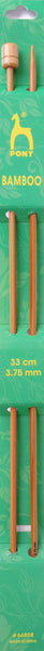 Pony Bamboo Single Ended Knitting Pins - 33cm x 3.75mm - 66808 - The Crafty Knitter