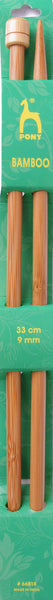 Pony Bamboo Single Ended Knitting Pins - 33cm x 9.00mm - 66818 - The Crafty Knitter