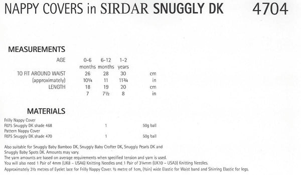 Sirdar 4704 - Babies Nappy Covers in Snuggly DK Pattern - The Crafty Knitter