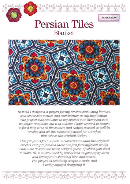 Janie Crow Persian Tiles Crochet Blanket