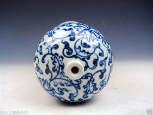 "12"" / Elaborate Chinese Glazed Blue and White Porcelain Dragon Flowers Hand Painted Vase"