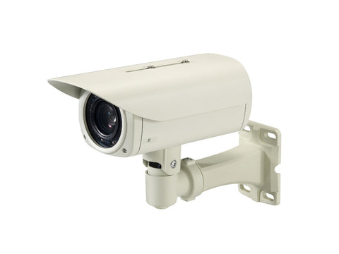 LevelOne H.264 5-Megapixel FCS-5065 PoE WDR IP Dome Network Camera