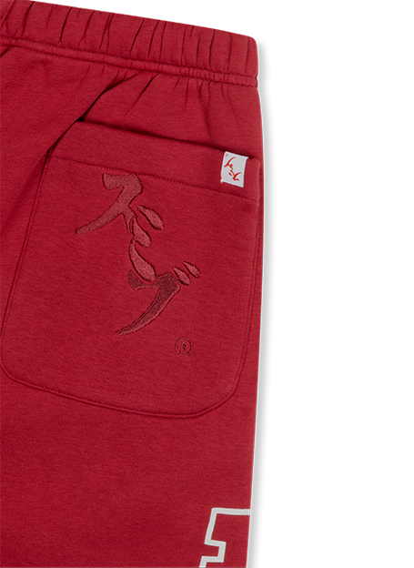 Ammunition Sweatpants | Raspberry