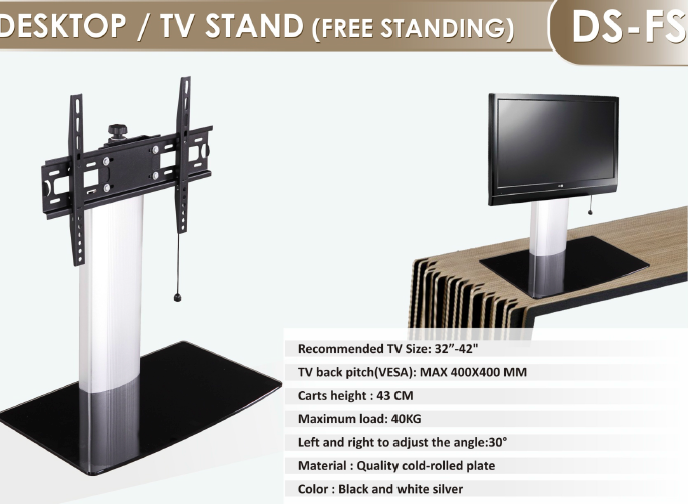 Table Top TV Stand DS-FS