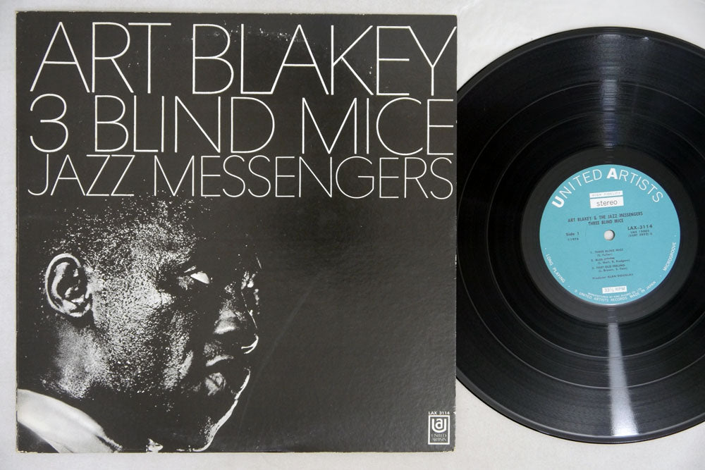 ART BLAKEY & THE JAZZ MESSENGERS - THREE BLIND MICE - LP