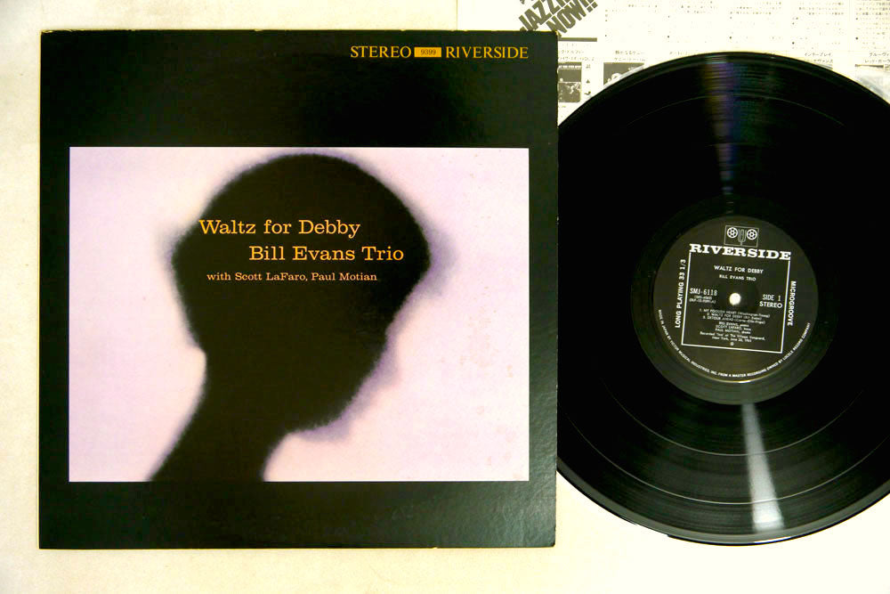BILL EVANS TRIO - WALTZ FOR DEBBY - LP - SRFCMRKS