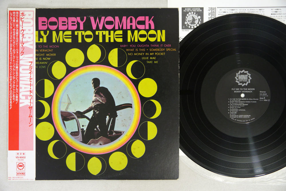 BOBBY WOMACK - FLY ME TO THE MOON - LP