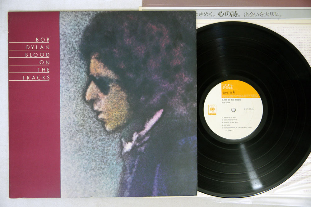 BOB DYLAN - BLOOD ON THE TRACKS - LP
