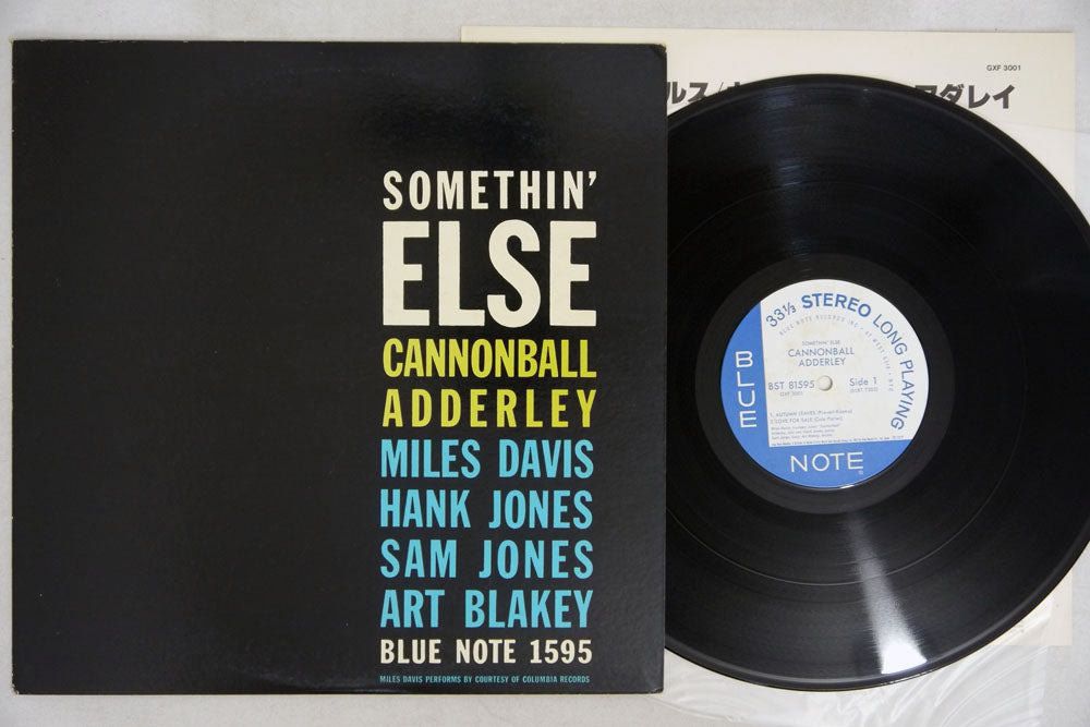 CANNONBALL ADDERLEY - SOMETHIN' ELSE - LP (GXF)