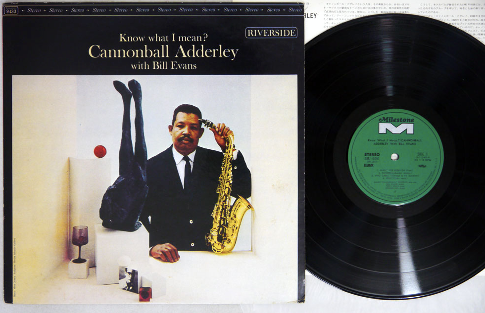 CANNONBALL ADDERLEY & BILL EVANS - KNOW WHAT I MEAN - LP