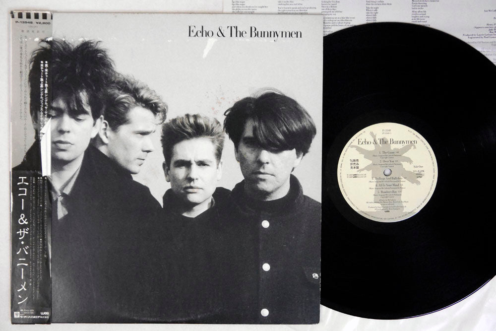 ECHO & THE BUNNYMEN - Self-Titled - LP