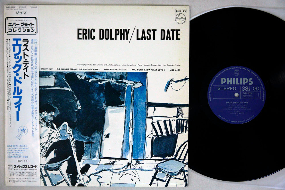 ERIC DOLPHY - LAST DATE - PHILIPS EVER-1018
