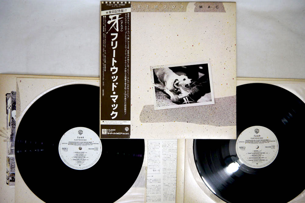 FLEETWOOD MAC - TUSK - LP