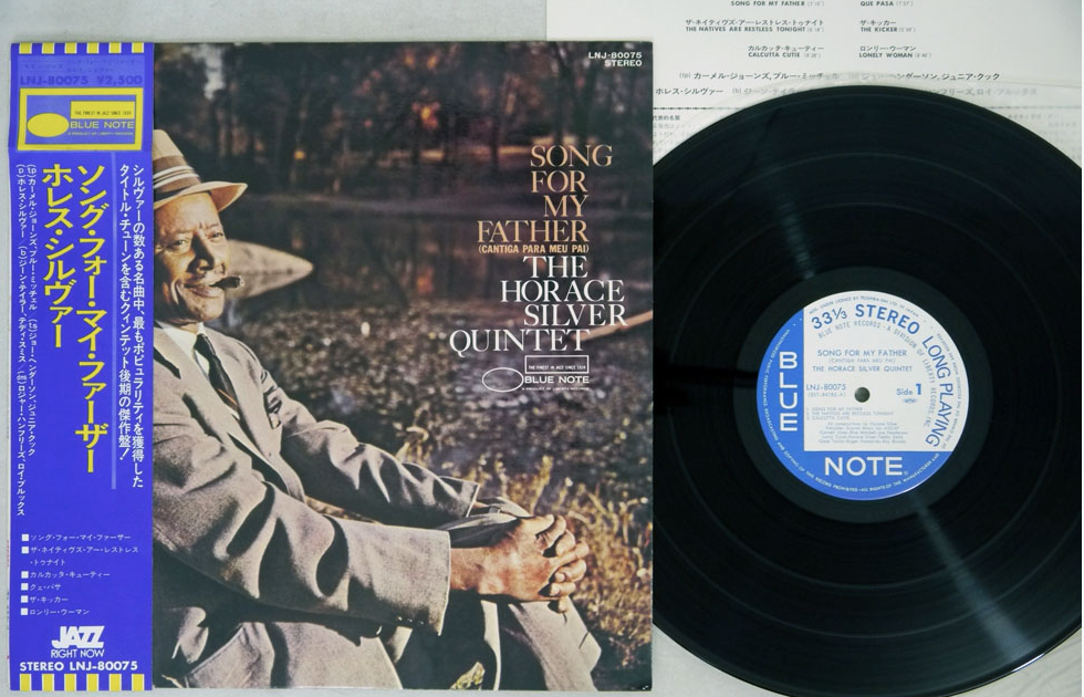 HORACE SILVER QUINTET - SONG FOR MY FATHER - LP