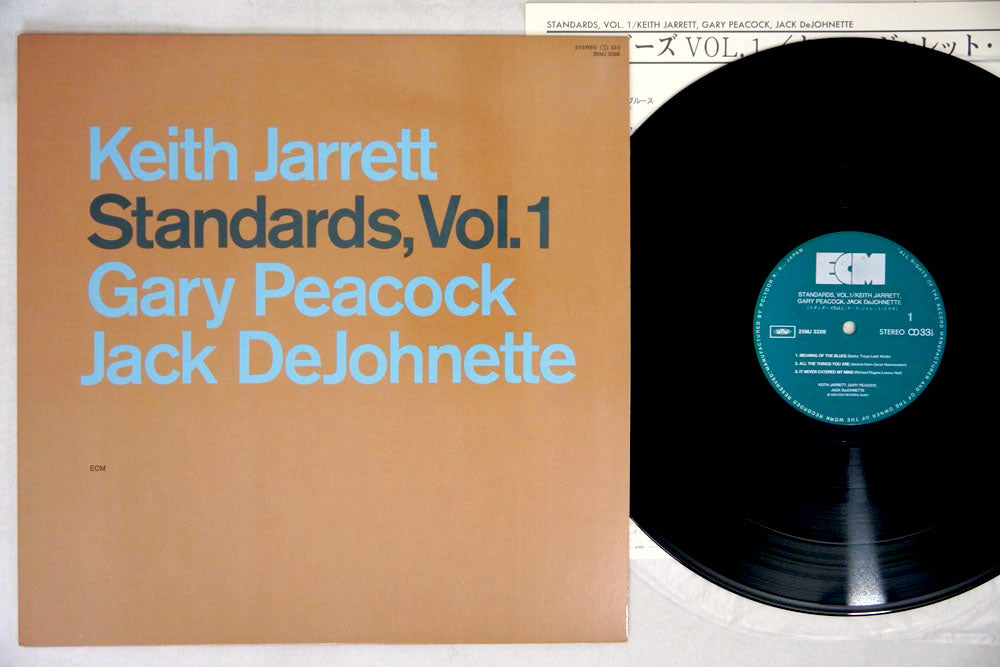 KEITH JARRETT TRIO - STANDARDS, VOL.1 -  LP