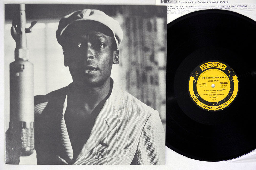 MILES DAVIS - THE MUSINGS OF MILES -  LP