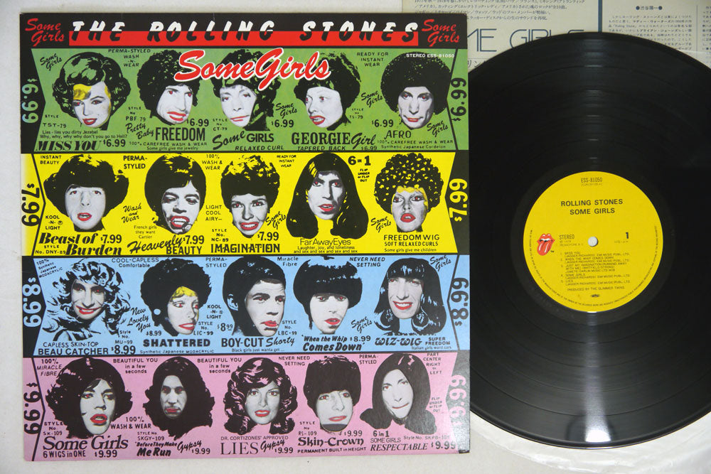 ROLLING STONES - SOME GIRLS - LP - 2