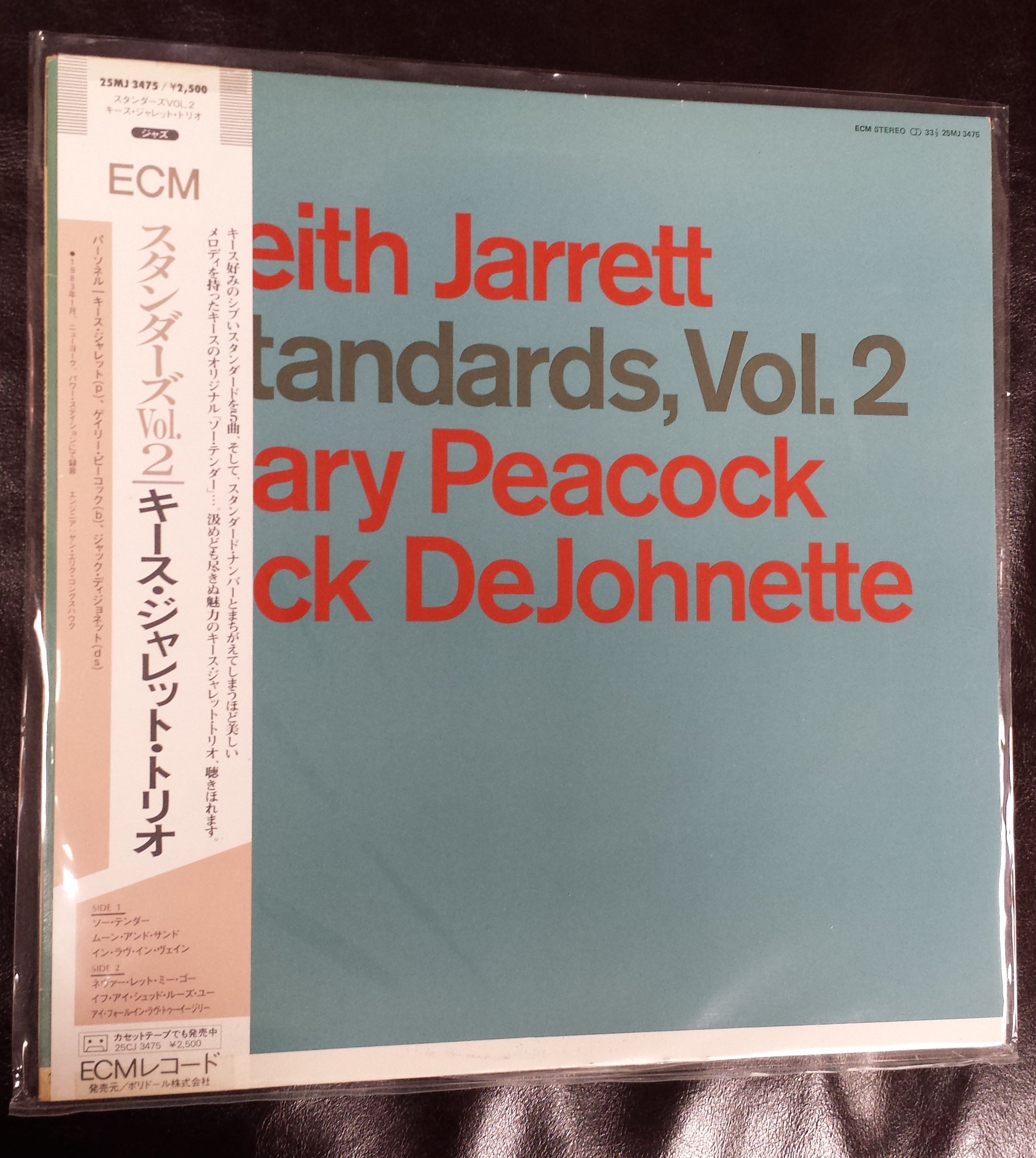 Keith Jarrett Trio - Standards Vol 2
