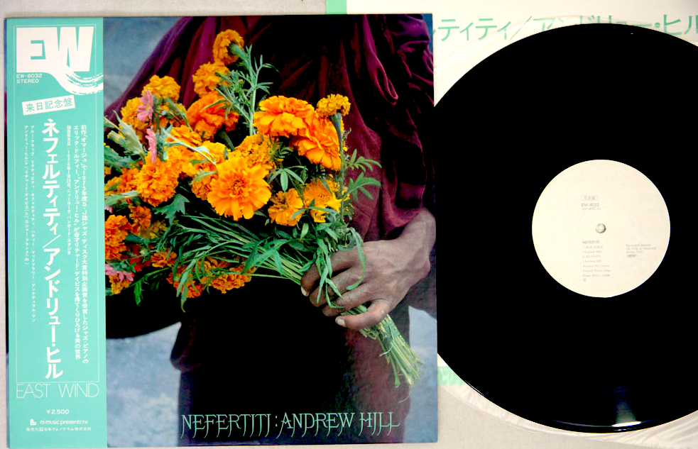 ANDREW HILL - NEFERTITI - 1976 Japanese promo, w/OBI - used LP