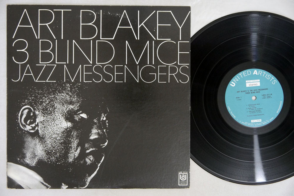 ART BLAKEY & THE JAZZ MESSENGERS - THREE BLIND MICE - Japanese pressing, used LP