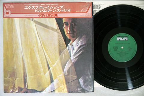 BILL EVANS TRIO - EXPLORATIONS - 1974 1st Japanese pressing, used LP