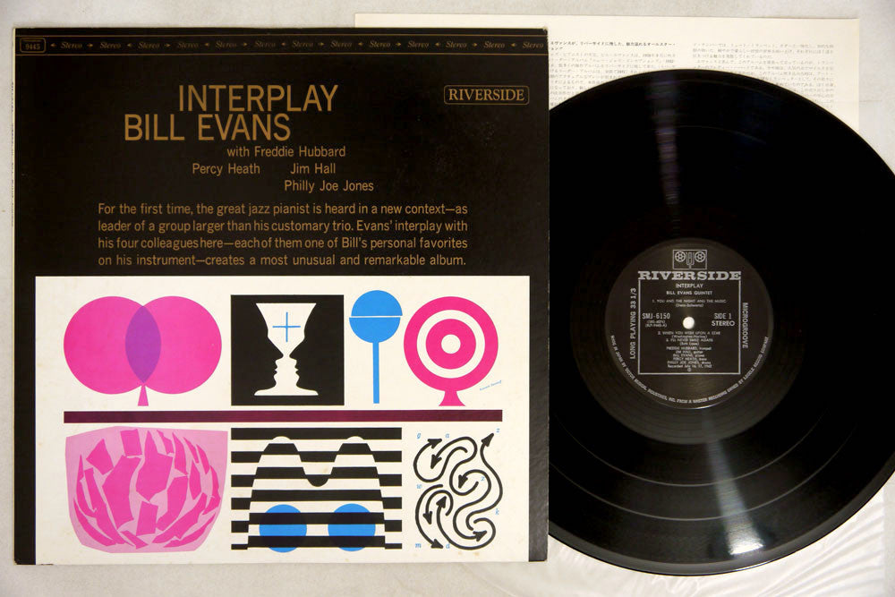 BILL EVANS - INTERPLAY - 1976 Japanese re-issue, used LP