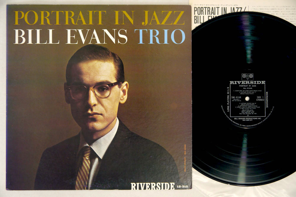 BILL EVANS - PORTRAIT IN JAZZ - 1976 Japanese re-issue, used LP