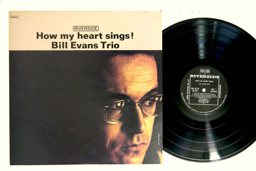 BILL EVANS TRIO - HOW MY HEART SINGS - Japanese pressing, used LP