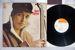 BOB DYLAN - Self-titled - 1974 Japanese re-issue, used LP
