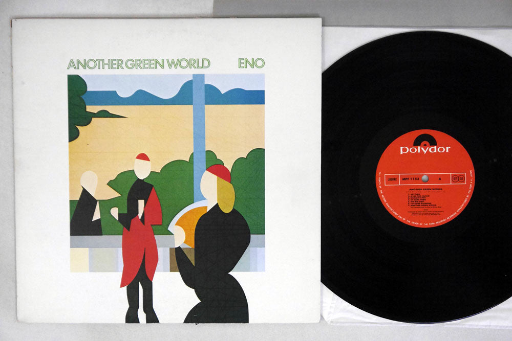 BRIAN ENO - ANOTHER GREEN WORLD - Japanese pressing, used LP