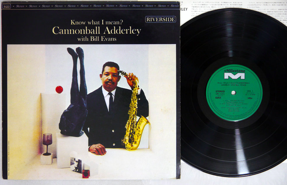 CANNONBALL ADDERLEY & BILL EVANS - KNOW WHAT I MEAN - Japanese Pressing, used LP