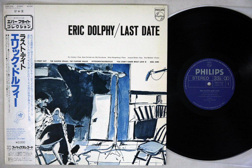 ERIC DOLPHY - LAST DATE - PHILIPS EVER-1018 - Japanese Pressing - used LP