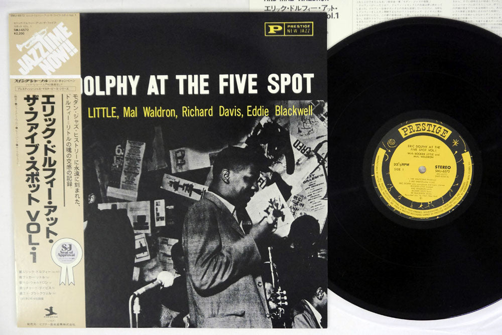 ERIC DOLPHY - AT THE FIVE SPOT VOL.1 - 1978 Japanese re-issue, w/OBI, used LP