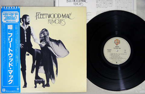 FLEETWOOD MAC - RUMOURS - 1980 Japanese re-issue, used LP