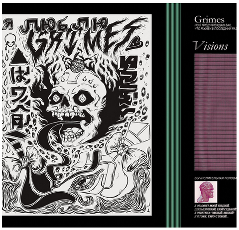 Grimes - Visions - new LP