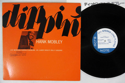 HANK MOBLEY - DIPPIN' - 1981 Japanese re-issue, used LP