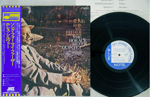 HORACE SILVER QUINTET - SONG FOR MY FATHER - Japanese pressing, used LP