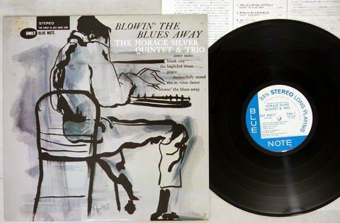 HORACE SILVER QUINTET & TRIO - BLOWIN' THE BLUES AWAY - 1978 Japanese re-issue, used LP