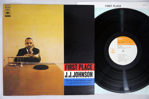 J.J. JOHNSON - FIRST PLACE - 1973 Japanese pressing, used LP