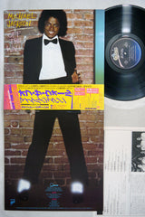 MICHAEL JACKSON - OFF THE WALL - 2nd 1979 Japanese press (NM) used LP