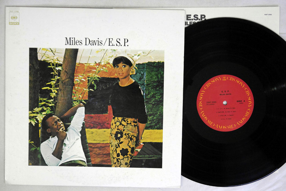 "MILES DAVIS - E.S.P. ( ESP / E S P ) - 1981 ""Miles 25"" ed. No. 16, Japanese re-issue, used LP"
